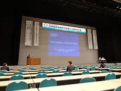 日本臨床歯周病学会第31回年次大会