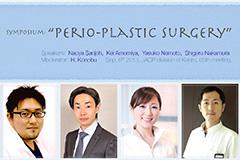 第65回日本臨床歯周病学会・関東支部教育研修会