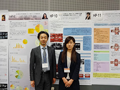 第57回日本歯周病学会・春季学術大会