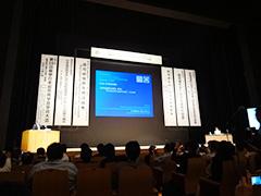 第58回日本歯周病学会・秋季学術大会