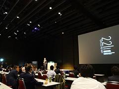 GC 95周年記念・Dr. Inaki Gamborena Special Lecture