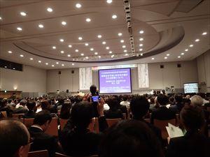 日本臨床歯周病学会関東支部 第75回支部教育研修会