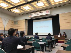 ORE 2018大阪講大会