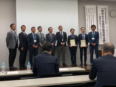 日本臨床歯周病学会 第84回関東支部教育研修会