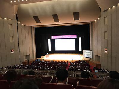 第49回日本口腔インプラント学会学術大会